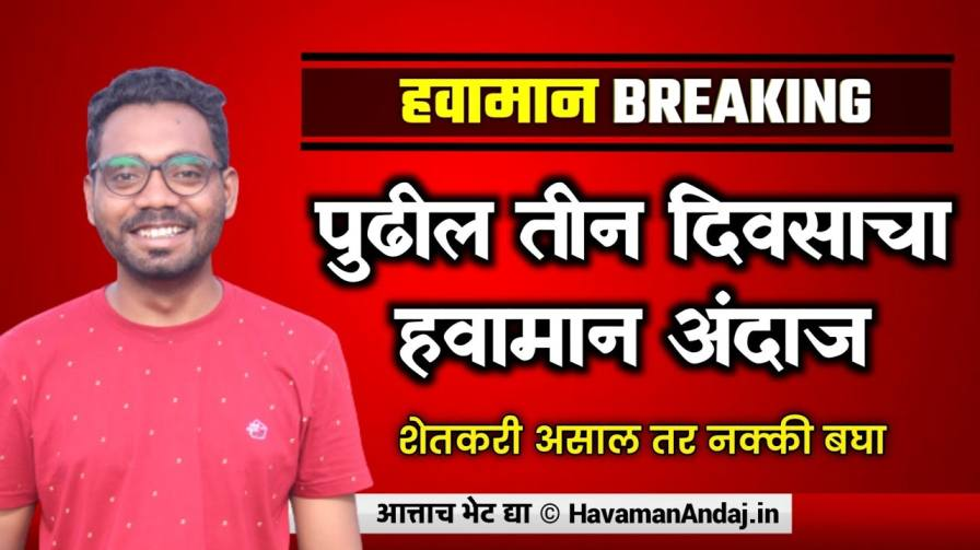 hawaman andaz-for-3-days (1)